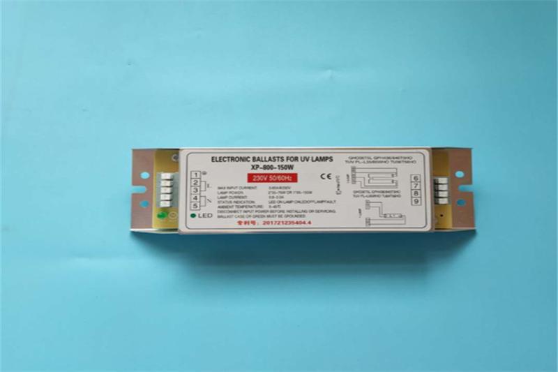 镇流器XP-800-150W